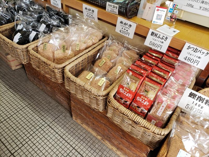 山田鰹節店