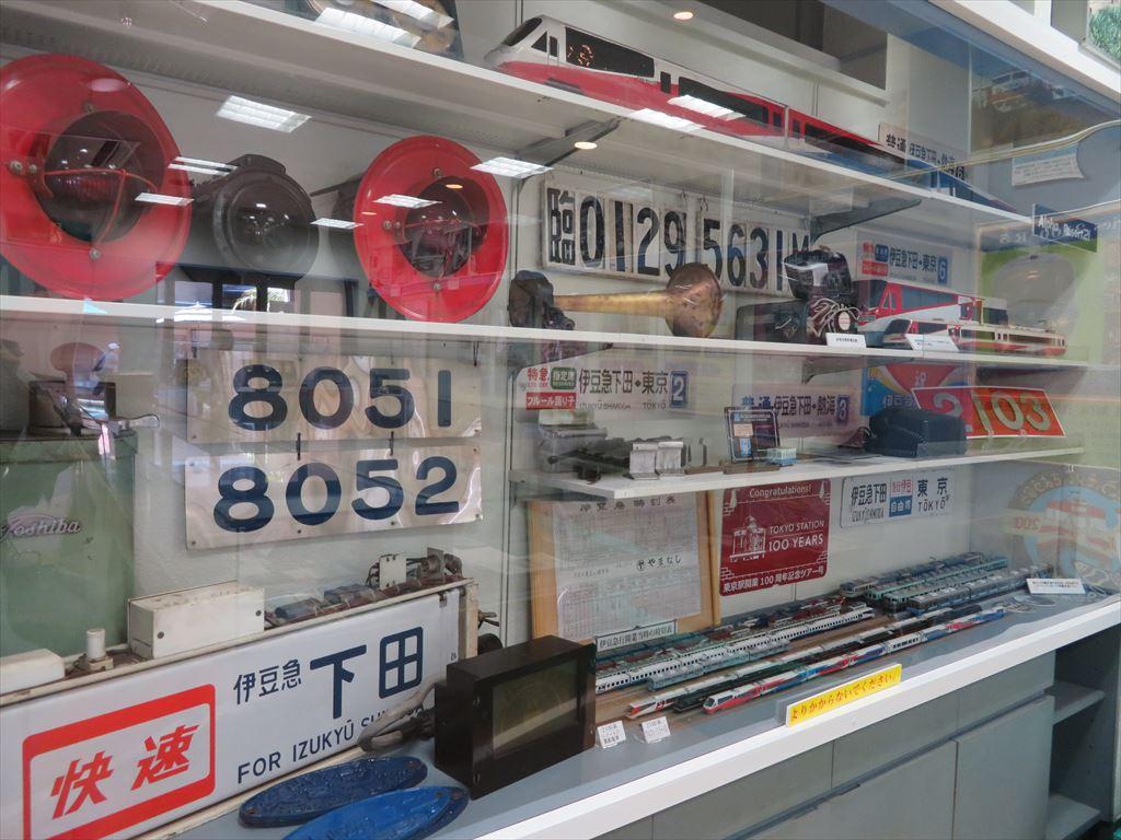 伊豆急行の小さな資料館