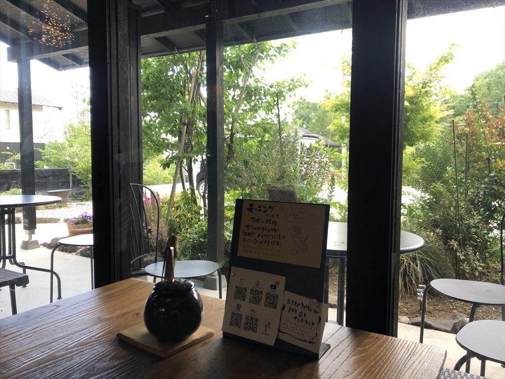 珈琲屋 美豆-Bizu-