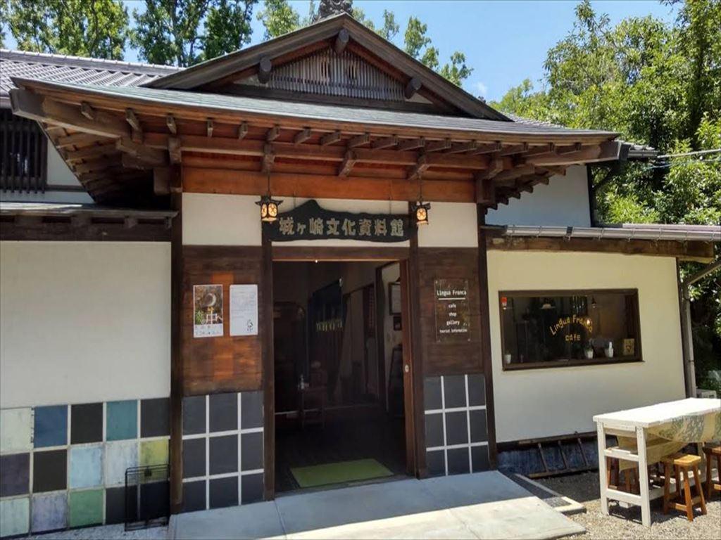 りんがふらんか城ケ崎文化資料館