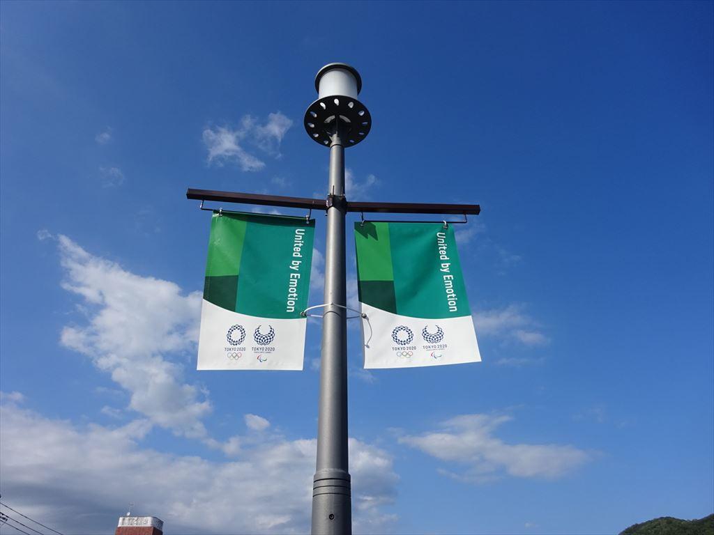 オリンピック 伊豆市